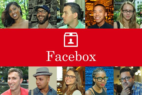 Facebox 50 Stock User Photos